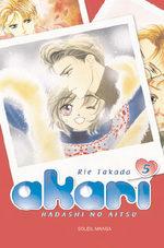 Akari 5