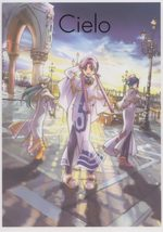 Kozue Amano - Cielo (Illustration Works 3) 1 Artbook
