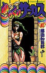Karakuri Circus 11 Manga