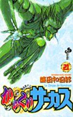 Karakuri Circus 21 Manga