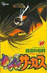 Karakuri Circus 27 Manga