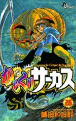 Karakuri Circus 28 Manga