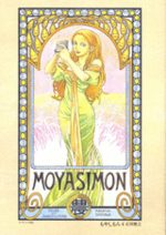 Moyasimon 4 Manga