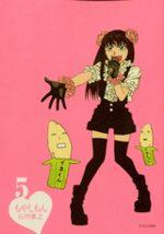 Moyasimon 5 Manga