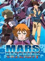 Mars Daybreak 3 Série TV animée