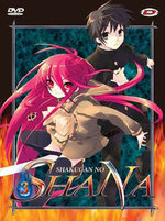 Shakugan No Shana 3 Série TV animée