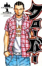 Clover 1 Manga
