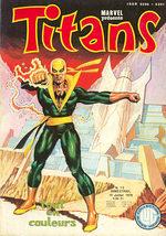 Titans # 15