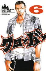 Clover 6 Manga