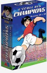 L'école des Champions 3 Série TV animée