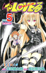 To Love Trouble 5 Manga