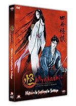 Ayakashi 1 Série TV animée
