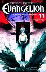 Neon Genesis Evangelion 11