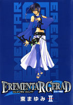 Elemental Gerad : Flag of Bluesky 2 Manga