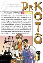 Dr Koto 12 Manga