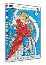 Ikki Tousen - Saison 2 - Dragon Destiny 1