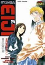 Psychometrer Eiji 24 Manga