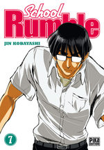 School Rumble # 7