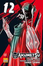 Akumetsu 12 Manga