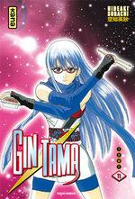 Gintama # 11