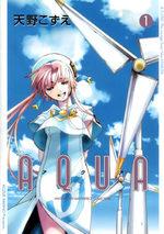 Aqua 1 Manga
