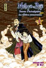 Muhyo et Rôji # 5