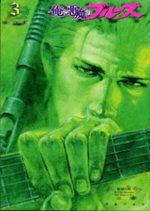 Me And the Devil Blues 3 Manga