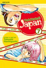 Yakitate!! Japan 7