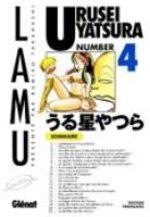 Lamu - Urusei Yatsura 4 Manga