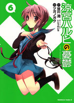 La Mélancolie de Haruhi Suzumiya 6 Manga