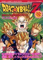 Dragon Ball Z - Les Films 10 Anime comics