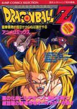 Dragon Ball Z - Les Films 13 Anime comics