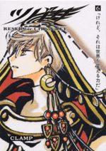 Tsubasa Reservoir Chronicle 6
