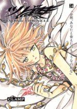 Tsubasa Reservoir Chronicle 24