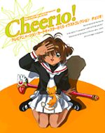 Card Captor Sakura - Cheerio 1 Artbook