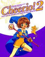 Card Captor Sakura - Cheerio 2 Artbook