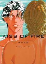Haru wo Daiteita - Kiss of fire 1