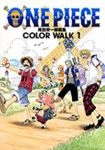 One Piece - Color Walk 1 Artbook