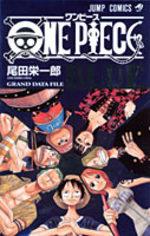 One Piece Blue (Grand Date File) 1 Fanbook