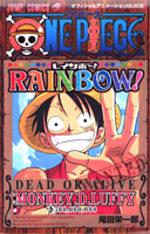 One piece - Rainbow ! 1 Artbook
