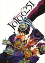 JoJo 6251 1 Artbook