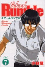 School Rumble 7 Manga