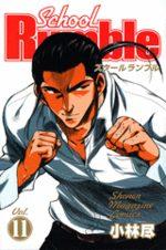 School Rumble 11 Manga