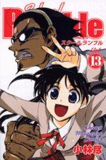 School Rumble 13 Manga