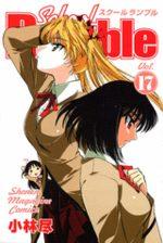 School Rumble 17 Manga