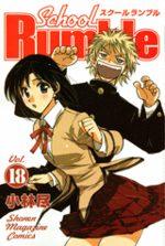 School Rumble 18 Manga