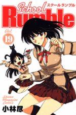 School Rumble 19 Manga