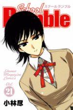 School Rumble 21 Manga