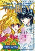 Hyper Run 4 Manga
