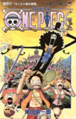 One Piece 46